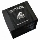 Папиросные гильзы Порожняк 100шт