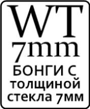 WT7mm